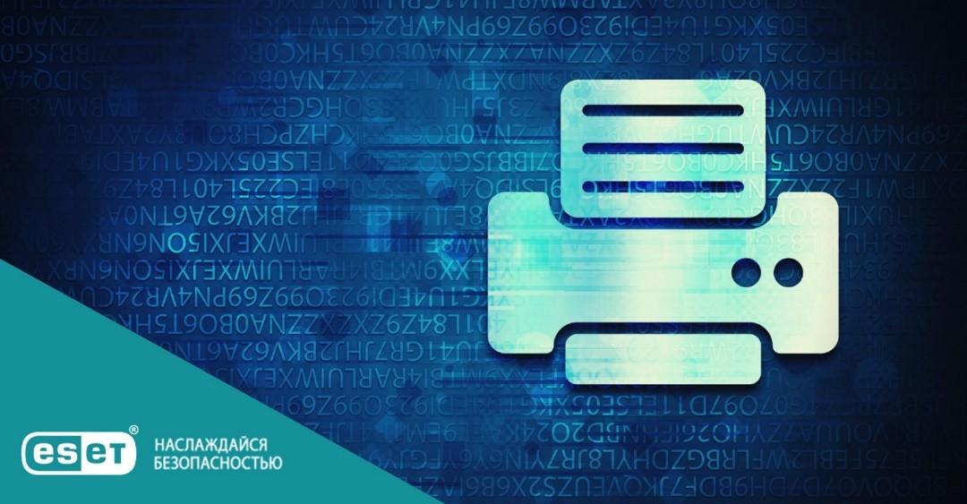 Вредоносное программное обеспечение DePriMon действует с марта 2017 года - ESET.