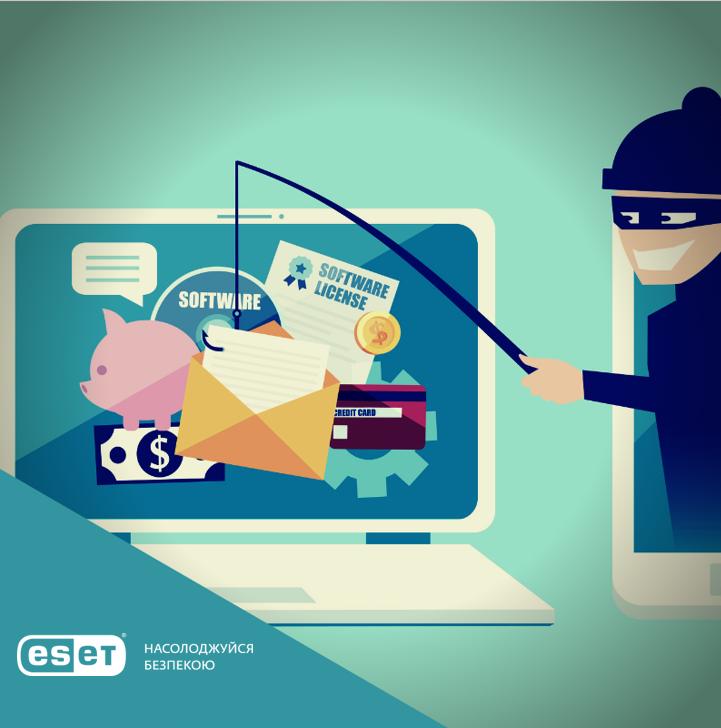Захищайте комп'ютери від бекдорів за допомогою антивірусних продуктів ESET.