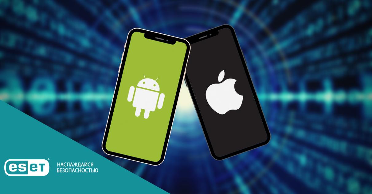 Выбирая операционную систему позаботьтесь о безопасности смартфона с помощью решений ESET.