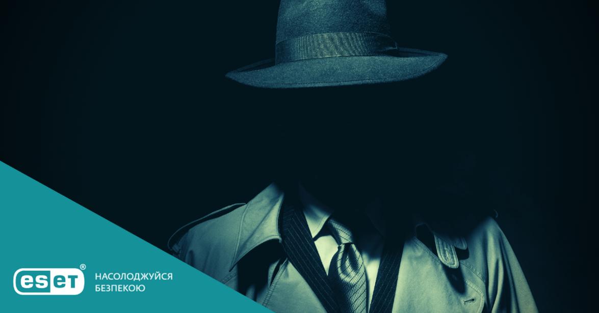 Геймери – під прицілом кіберзлочинців.