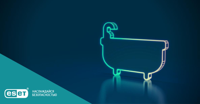 Правила кибергигиены помогают защитить персональные данные от киберпреступников. ESET.