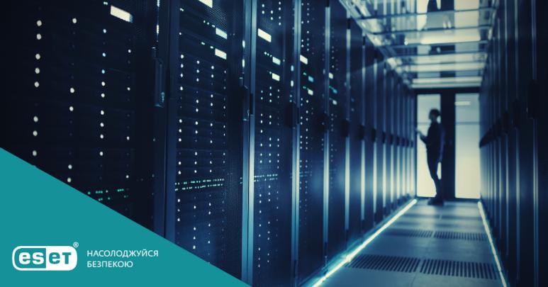 Технологія шифрування DNS запобігає викраденню даних та зменшує ризики атак кіберзлочинців - ESET.