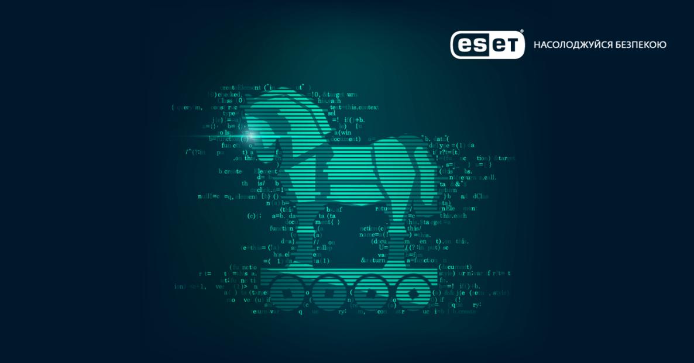 Визначено інноваційні прийоми атак за допомогою банківського трояна Guildma - новини ESET.