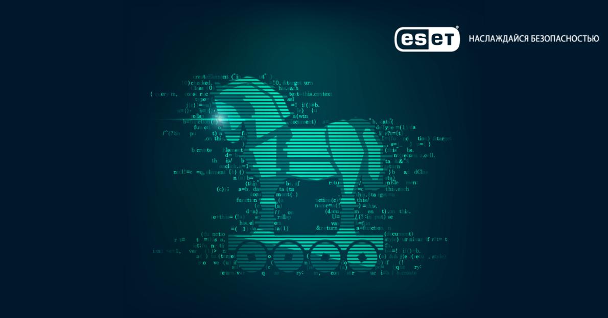 Определены инновационные приемы атак с помощью банковского трояна Guildma – новости ESET.
