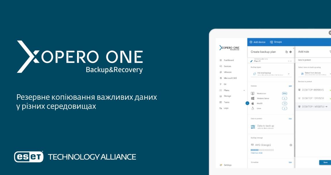 Xopero One доповнює рішення ESET для забезпечення всебічного захисту даних підприємств.
